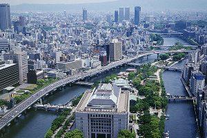 Osaka, Giappone.