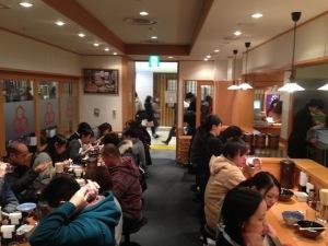 Rokurinsha_Tokyo