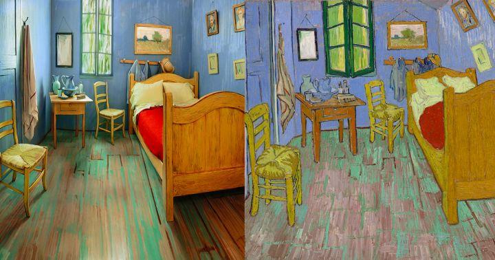 Camera di Van Gogh