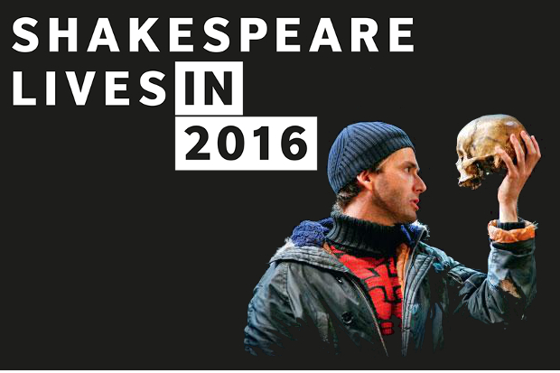 Shakespearelives 2016