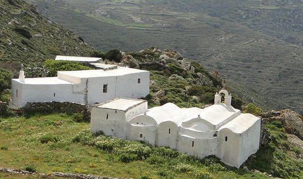 Monastero di St George Valsamitis