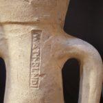 Bollo anfora Dressel Museo dei Fori Imperiali di Roma
