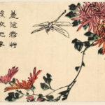 """Utagawa Hiroshige """"Libellula e crisantemi"""", 1837-1838 circa Silografia policroma, 11 x 16,4 cm Honolulu Museum of Art"""