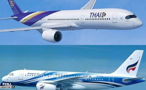 Aerei di THAI e Bangkok Airways