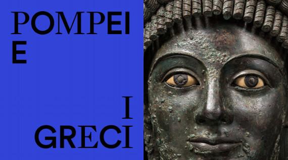 Pompei e i Greci. Locandina
