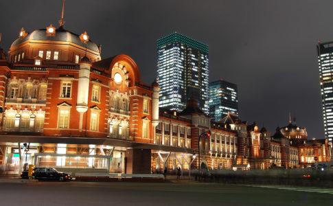 Nuovo portale web d'informazioni per Tokyo