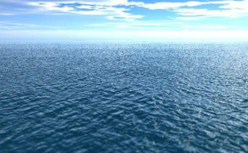 Uno degli oceani al mondo