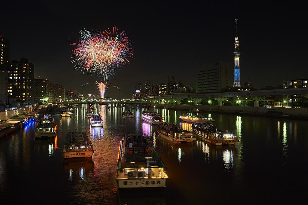 Tokyo estate 2017