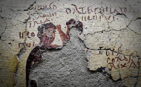 'Fumetto' Pompei della collezione epigrafica MANN