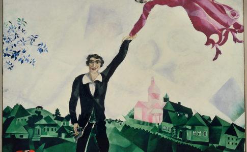 Marc Chagall La passeggiata, 1917‐1918