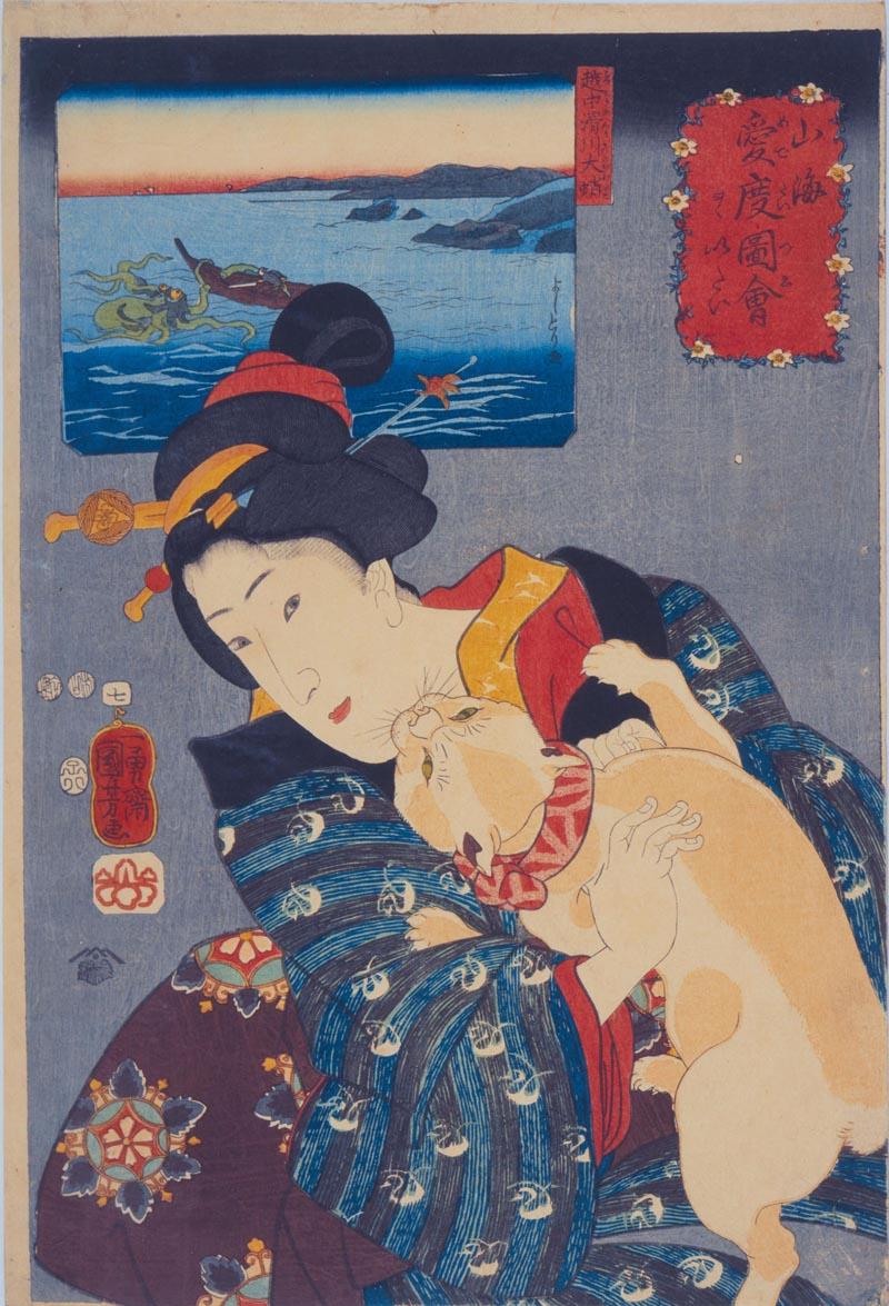 Utagawa Kuniyoshi L'universo femminile-Teppozu Serie: Luoghi famosi di Edo (Tōto meisho) 1852 silografia policroma (nishikie) 37,8 x 25,6 cm