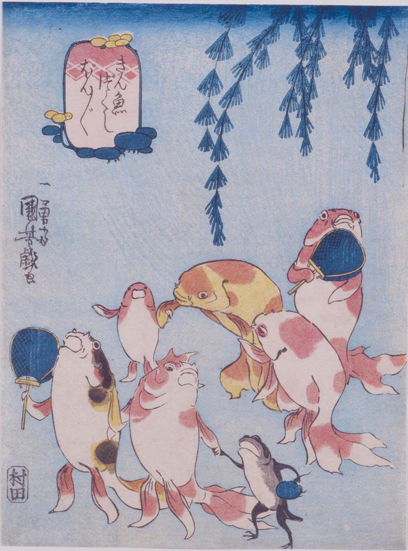 "Utagawa Kuniyoshi Composizione di pesci rossi che cantano""bonbon""(Kingyo zukushi bonbon) circa 1842 silografia policroma(nishikie) 23,2x17,3 cm"
