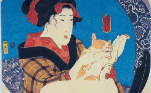 Utagawa Kuniyoshi Ragazza che gioca col gatto Serie senza titolo di donne che si riflettono allo specchio circa 1845 silografia policroma(nishikie) 22,8x28,8 cm