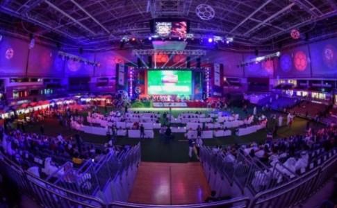 mondiali 2018, fan zone in qatar