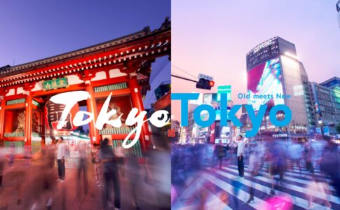 Borsa Mediterranea del Turismo, Tokyo