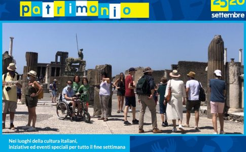 gep 2021 vi parco archeologico pompei